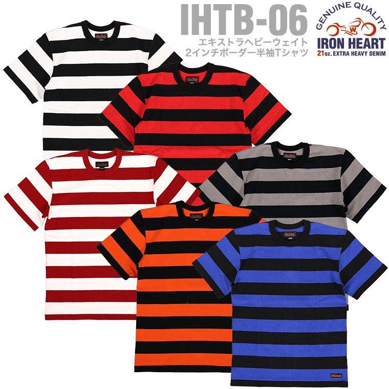 【 IHTB-06 】 エキストラヘビーウェイト2インチボーダー半袖Tシャツ
