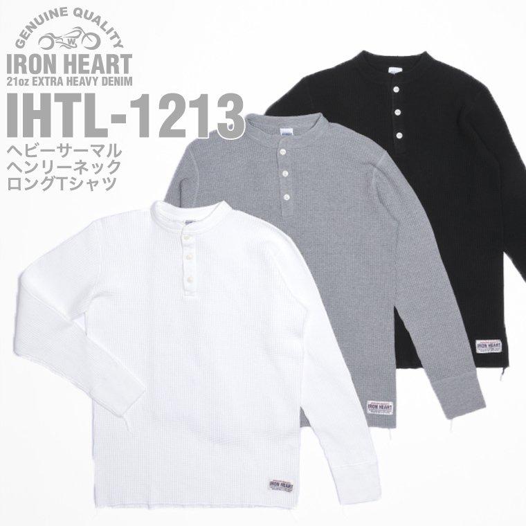 【 IHTL-1213 】  ヘンリーネックヘビーサーマルロンT