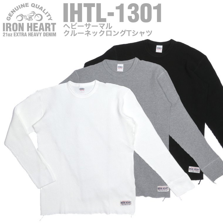 【 IHTL-1301 】  クルーネックヘビーサーマルロンT