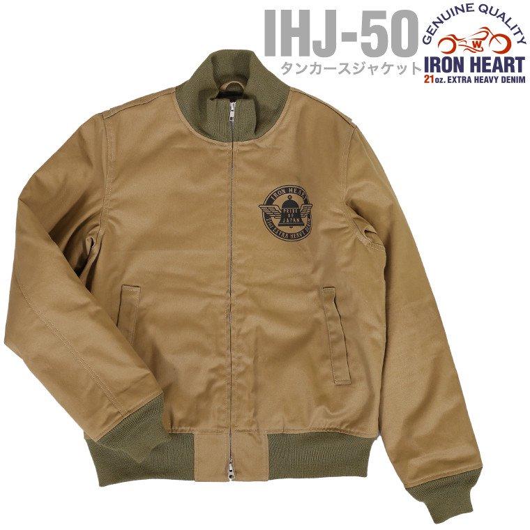 【 IHJ-50 】タンカースジャケット