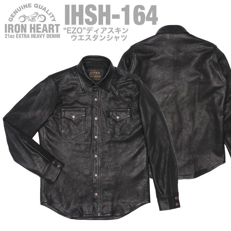 【 IHSH-164 】『EZO』ディアスキンウエスタンシャツ