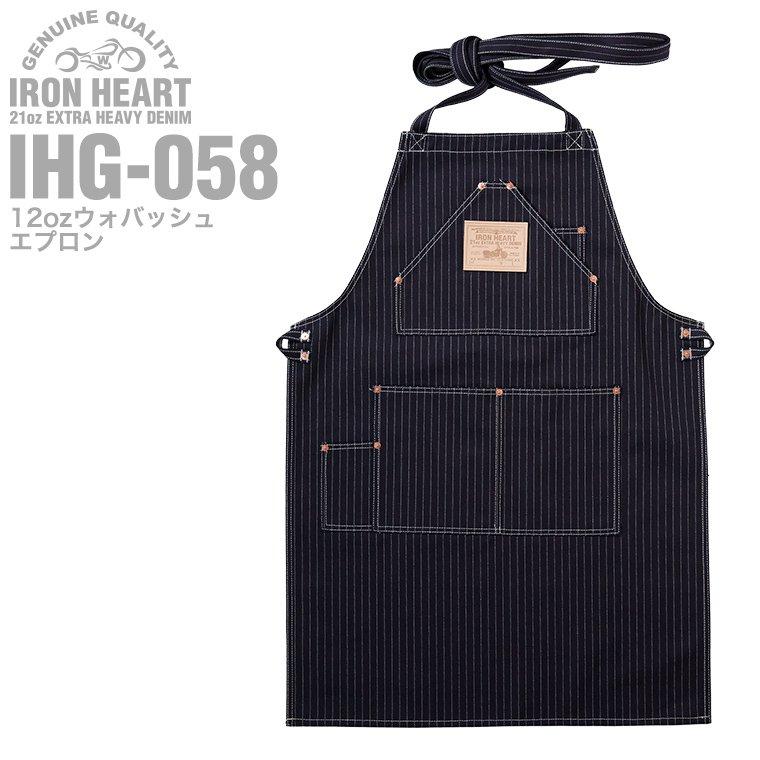 【 IHG-058 】12ozウォバッシュエプロン