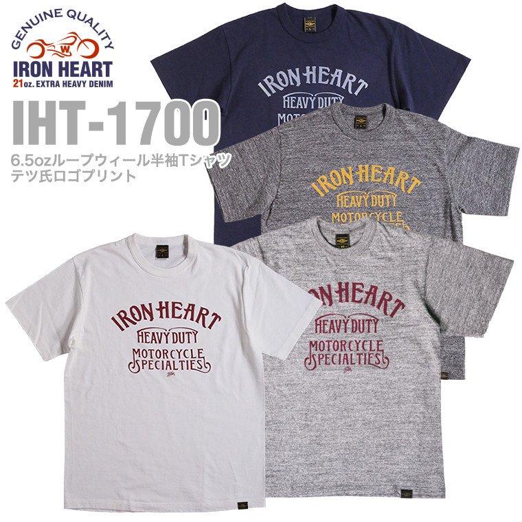 【 IHT-1700 】6.5ozループウィール半袖Tシャツ テツ氏ロゴプリント