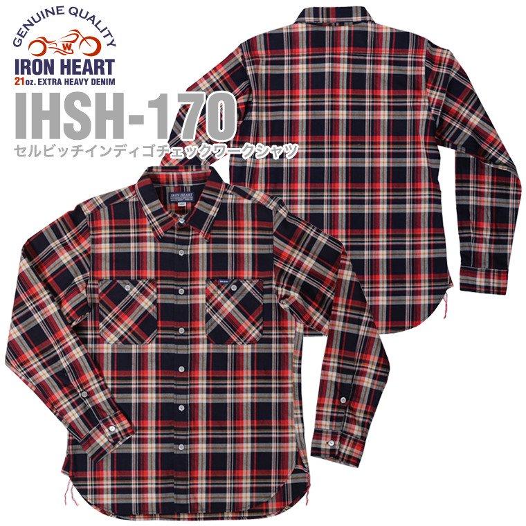 【 IHSH-170 】セルビッチインディゴチェックワークシャツ