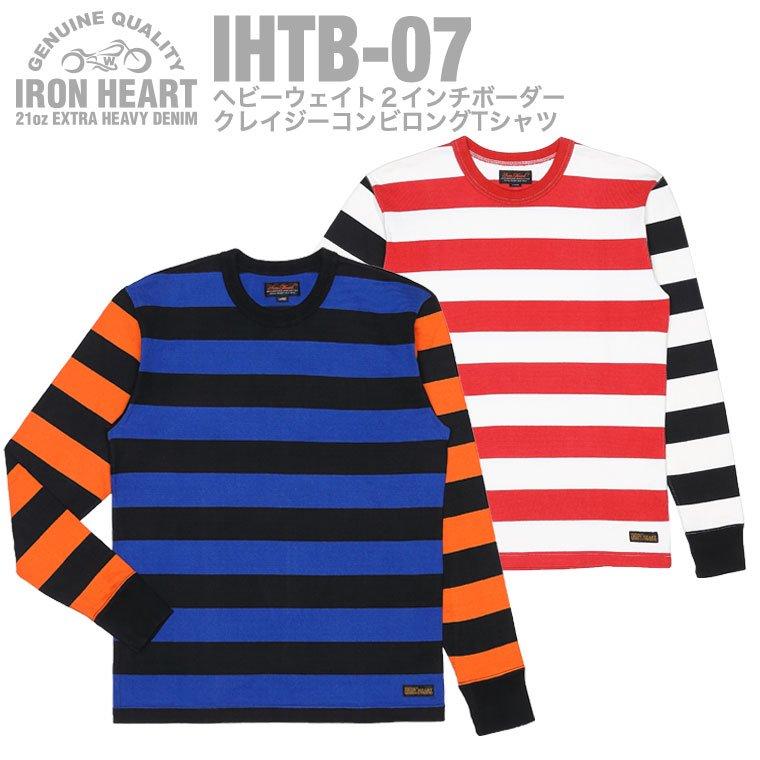 【 IHT-07 】エキストラヘビーウェイト2インチボーダークレイジーコンビネーション長袖Tシャツ