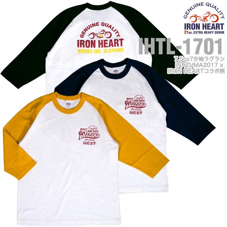 【 IHTL-1701 】7.5oz7分袖ラグランスリーブTシャツINAZUMA2017xIRON HEARTコラボ柄