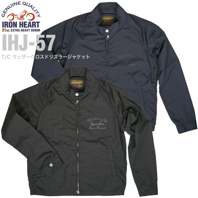 【IHJ-57】T/C ウェザークロスドリズラージャケット