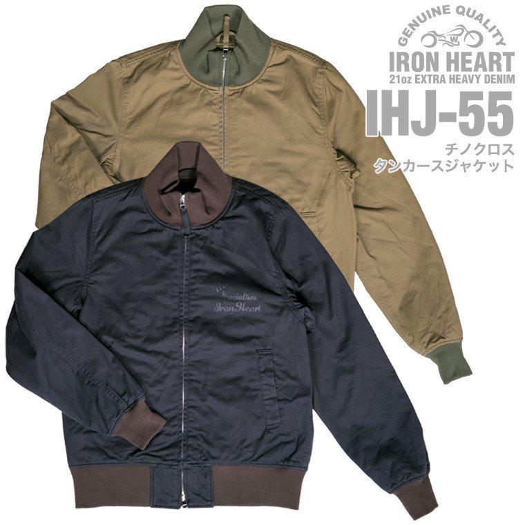 【 IHJ-55 】 チノクロスタンカースジャケット