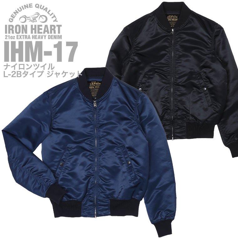 【 IHM-17 】ナイロンツイル L-2B タイプジャケット