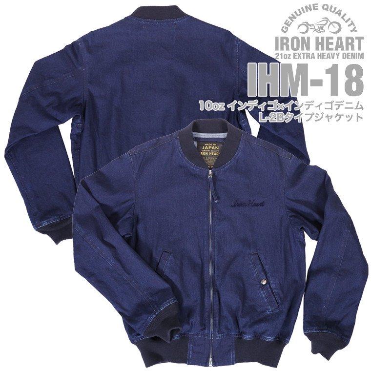 【 IHT-1600 】エクストラヘビーウェイト半袖Tシャツ