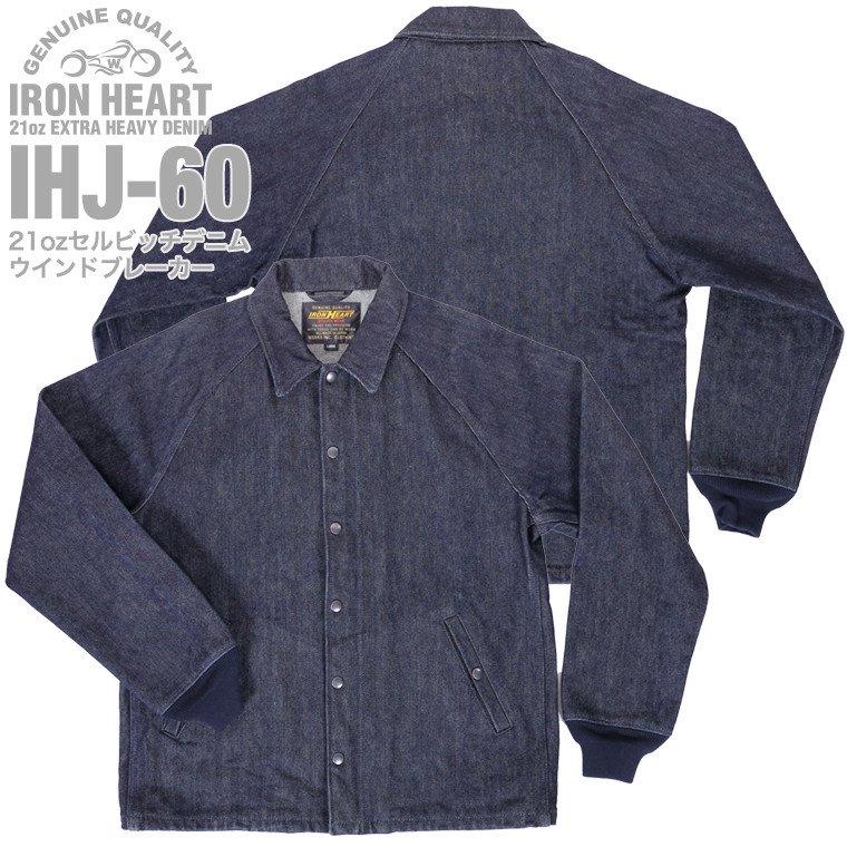 【 IHT-1703 】7.5ozプリント半袖Tシャツ イーグル柄
