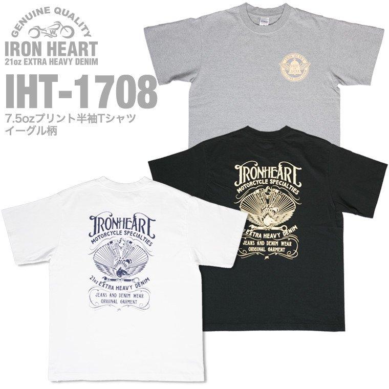 【IHT-1708】7.5ozプリント半袖Tシャツ テツ氏イーグル柄