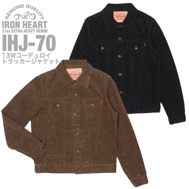 【 IHJ-70 】  13W コーデュロイトラッカージャケット