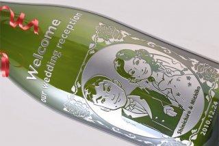 【彫刻ボトル】益々繁盛−麦焼酎「笑福来運」