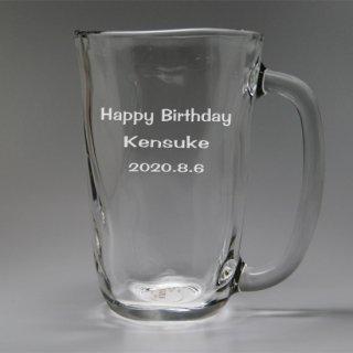 【ビールジョッキ、グラス】ビールジョッキ