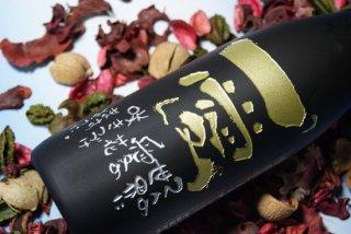 【彫刻ボトル】麦焼酎「黒閻魔」+化粧箱セット