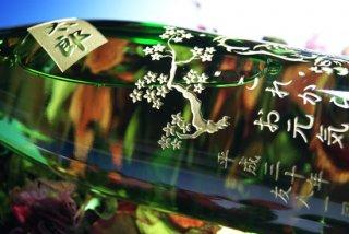 【彫刻ボトル】純米酒「美少年 清夜」+化粧箱セット