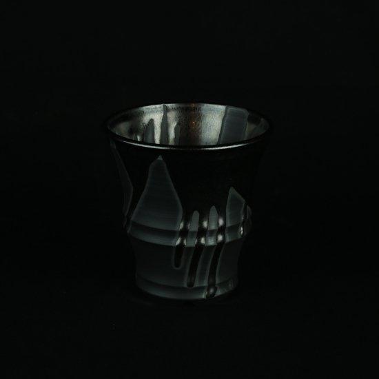 Yuta Uchida -BLACK GLAZE- no.307