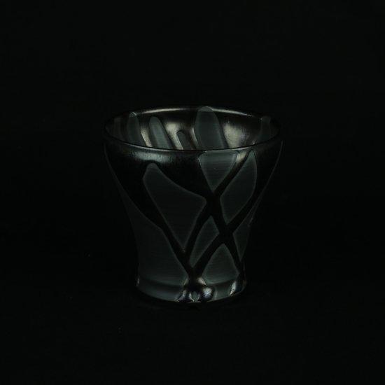 Yuta Uchida -BLACK GLAZE- no.314