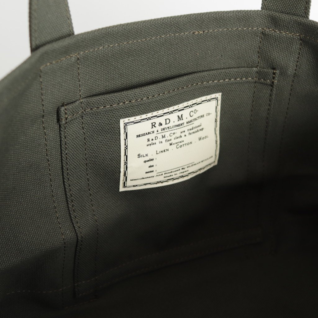 TOTE BAG S #KHAKI [no.011]