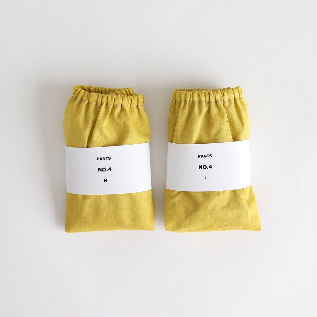 PANTS #NO.4 MUSTARD YELLOW