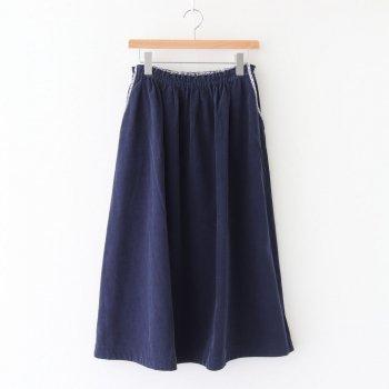 シャツコールギャザースカート #ネイビー [202-645] _ koton | コトン