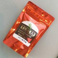 生姜紅茶屋久島