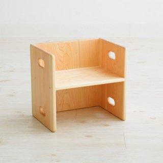 [8ヶ月-]無垢の木の変化いす 〈向きを変えて座れる椅子〉なかよしライブラリー