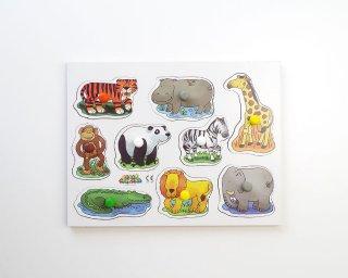 [2歳-]ノブつきパズル・アニマル〈はめこみ図形〉MRJJ