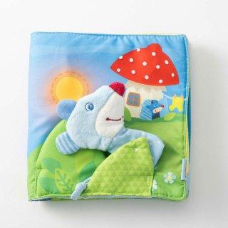 [0歳 6ヶ月-]クロースブック・おやすみ〈布の絵本〉HABA