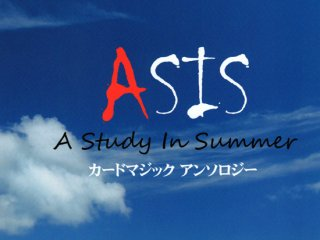 ASIS -A Study In Summer-