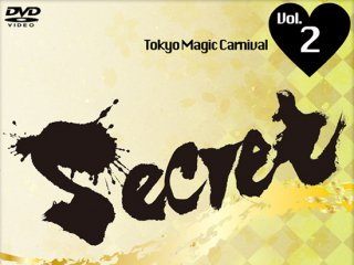 "Tokyo Magic Carnival""Secret"" Vol.2 Ponta the Smith"