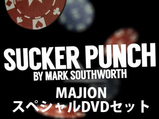 Sucker Punch(MAJION特製DVD付き)