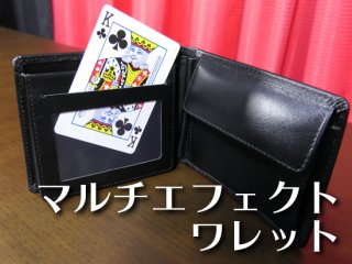 Multi-Effect Wallet by Dani DaOrtiz