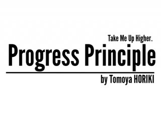 Progress Principle by 堀木智也