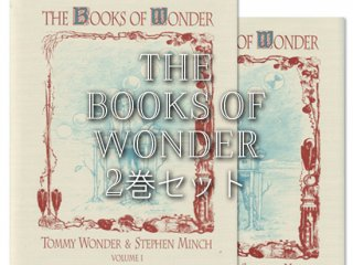 【洋書】Book of Wonder Set