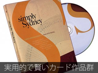 Simply Sydney(シンプリー・シドニー) by Syd Segal