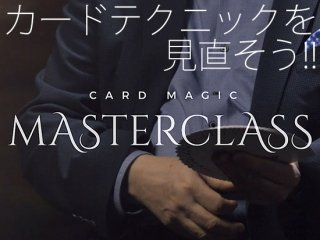 Card Magic Masterclass (マスタークラス・DVD5枚組) by Roberto Giobbi