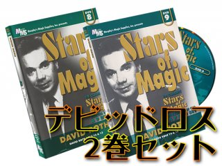Stars Of Magic Vol.8&9 DVD Set (David Roth)