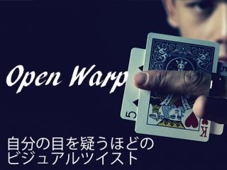 Open Warp (オープンワープ)by Zoyu and Hondo