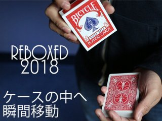 Reboxed 2018 (リボックス2018・青裏) bySteve Bedwell and Mark Mason