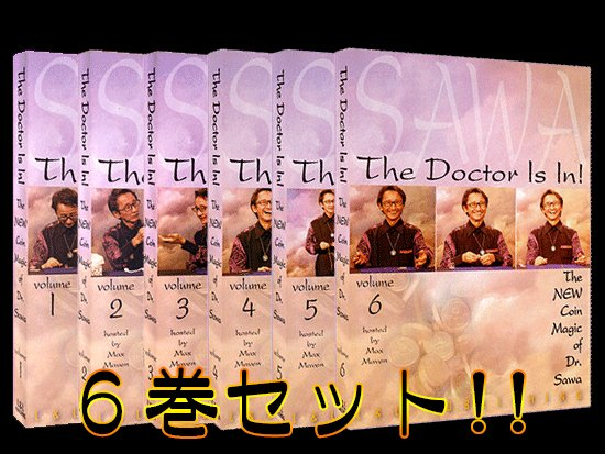 6巻セット】The Doctor Is In - The New Coin Magic of Dr. Sawa Vol.1 ...
