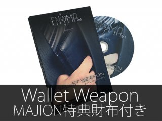 Wallet Weapon(ワレット・ウェポン) by Lloyd Barnes