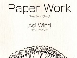 Paper Work(ペーパーワーク) by Asi Wind