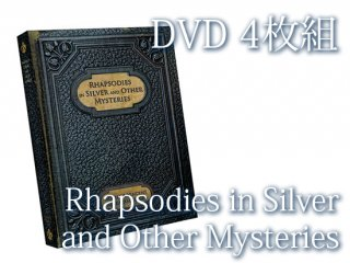 Rhapsodies in Silver and Other Mysteries by Michael Vincent