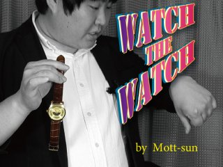 【DVD版】Watch the Watch(ワッチ・ザ・ワッチ) by Mott-sun