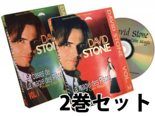 Coin Magic Vol. 1&2 by David Stone