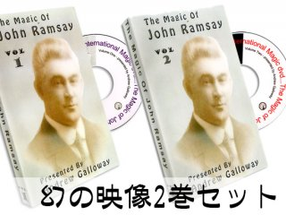 【セット】The Magic of John Ramsay vol.1~2 by Andrew Galloway