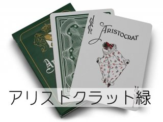 Aristocrat Green Edition Playing Cards(アリストクラット緑)