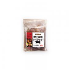 鹿児島県産黒毛和牛ビーフシチュー